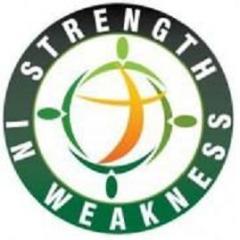 сила в слабости