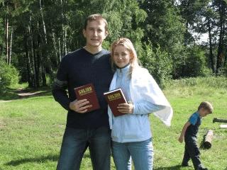Егор и Ирина
