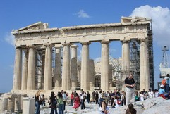 Новости из Афин