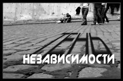 """Обзор христианского форума """"Тень независимости"""" в Новосибирске"""