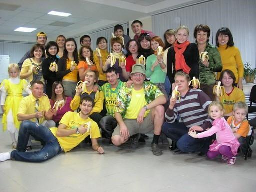 Банановая вечеринка для вашей церкви