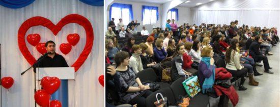 """Христианский форум для молодежи """"Он и она"""" состоялся в Новосибирске"""