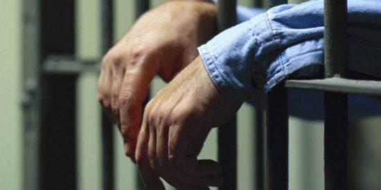 Один миллион за тюремной решеткой