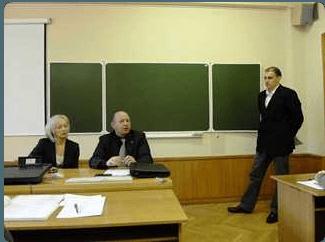Российская Академия Госслужбы: личный опыт обучения