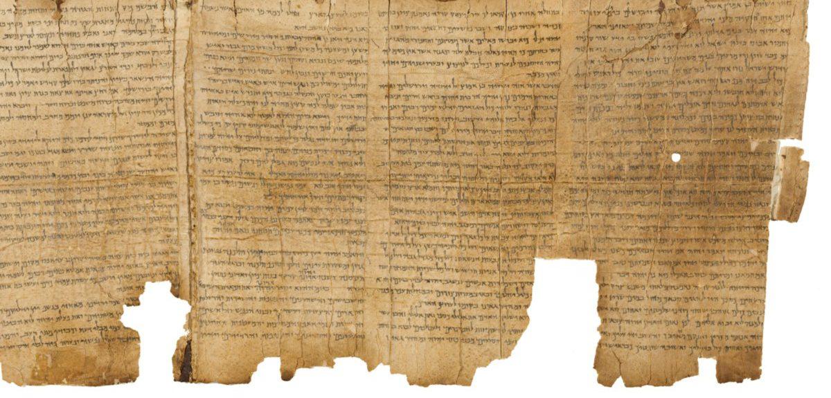 Свитки Мертвого моря: доказательства достоверности Библии