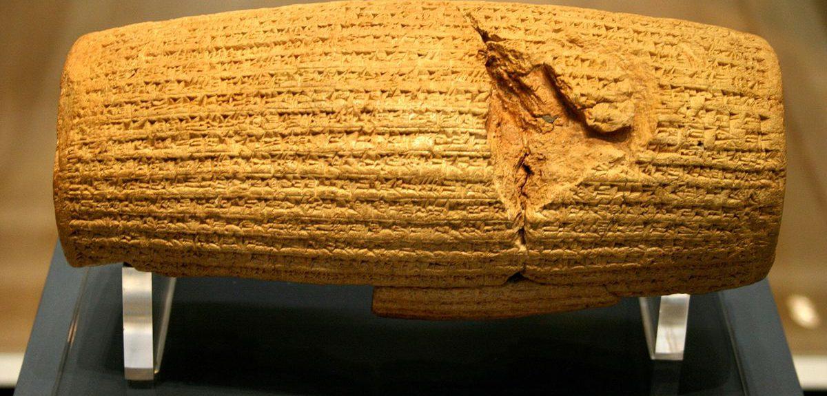 Цилиндр царя Кира и библейская археология