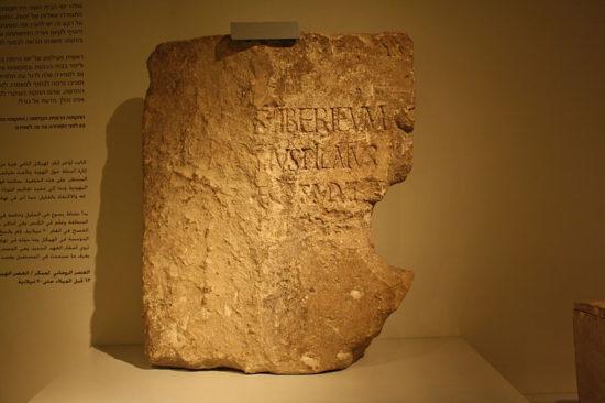 Упоминание имени Понтия Пилата найдено на плите при раскопках Кесарии