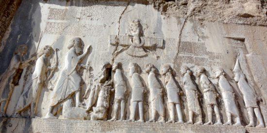 Бехистунская надпись Дария - библейская археология
