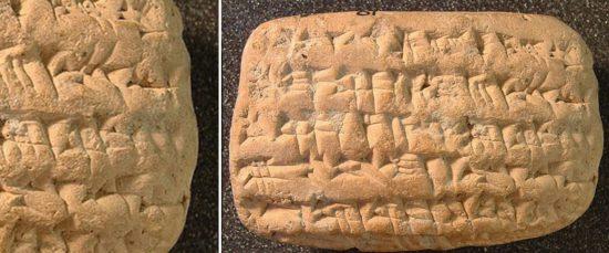 Найдена табличка с именем чиновника царя Навуходоносора - Нево-Сарсехима