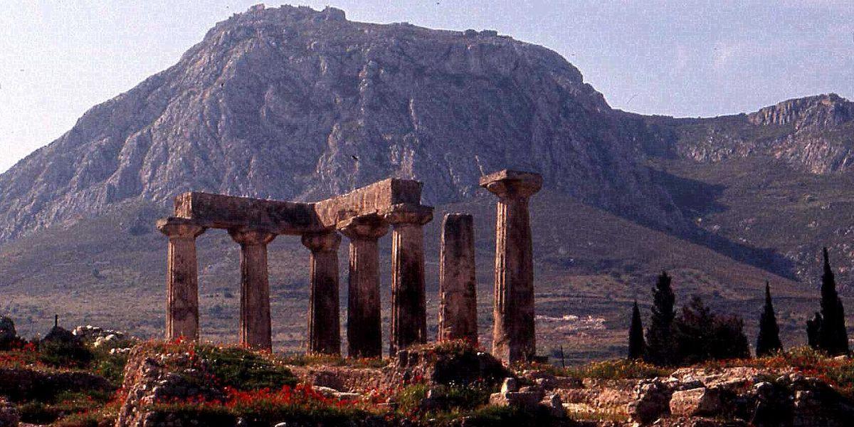 Краткая история библейского города Коринф