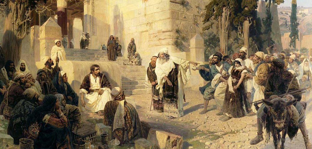 Были ли люди грамотными во времена Христа?