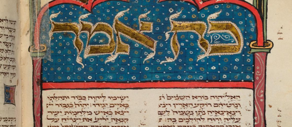 Оксфордская библиотека выложила в Сеть Библию Гутенберга