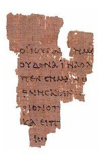 Новый Завет — исторически достоверный и точный документ?