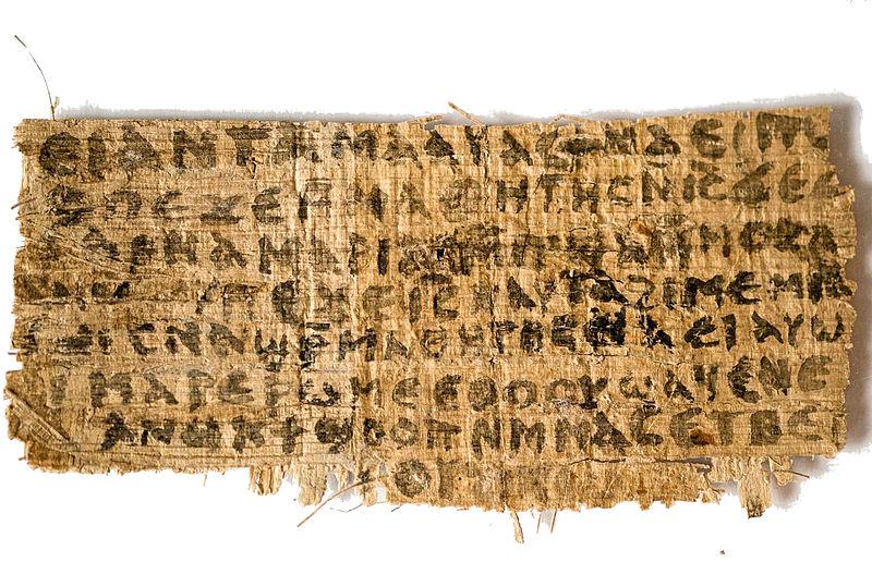 """""""Евангелие жены Иисуса"""" — еще одно Евангелие от еретических групп древности"""