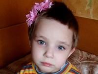 Семья из Санкт-Петербурга взяла под опеку Белухину Лену, требуется помощь для пересадки почки