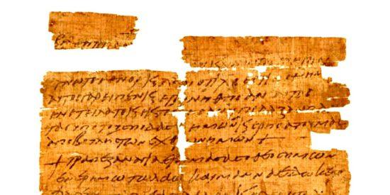 Папирус с упоминанием Тайной Вечери найден археологами