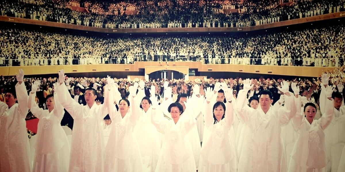 Мунисты или Церковь Объединения - кто это?
