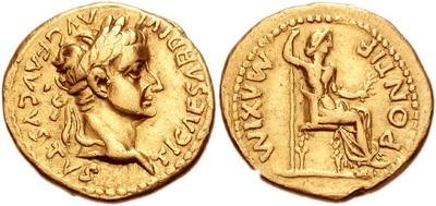 Император Тиберий и библейская археология