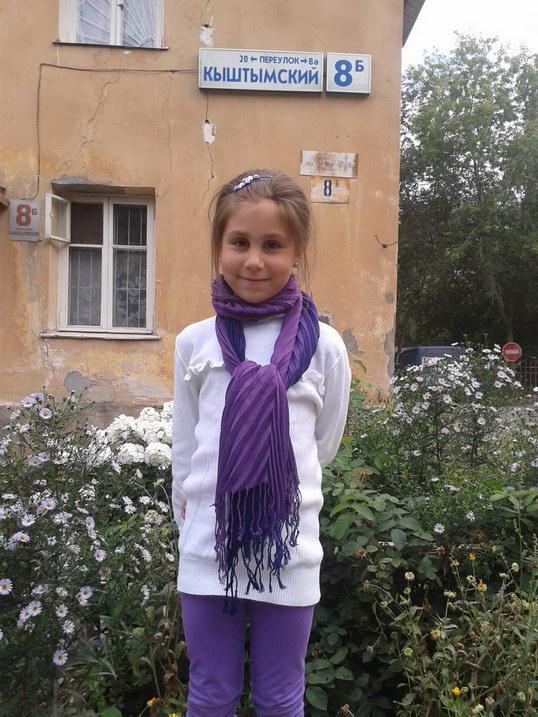 Мой ребенок и школа: Влада