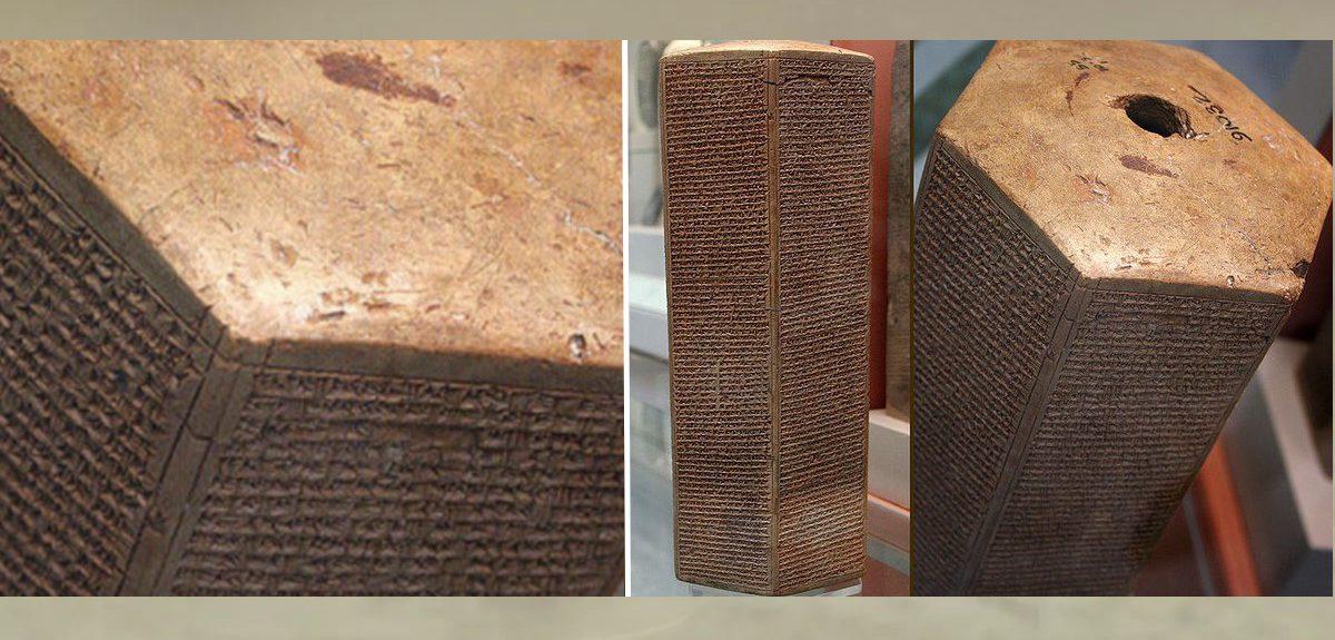 Пленение Езекии ассирийцами и Призма Сеннахириба
