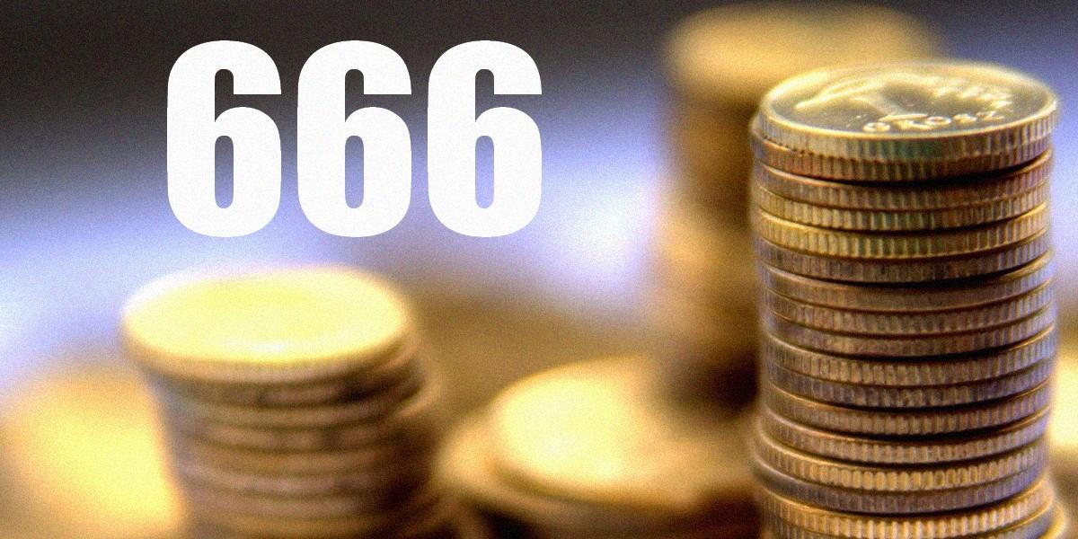 """Значение числа """"666""""в книге Откровение"""