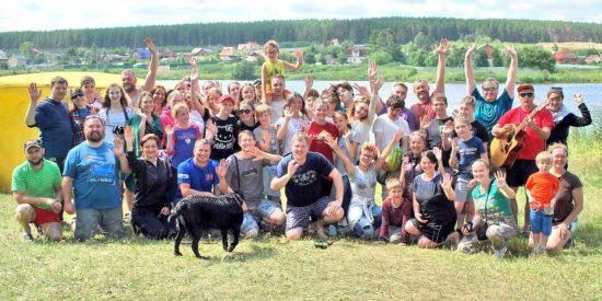 Две недели у костра: поход на Урале