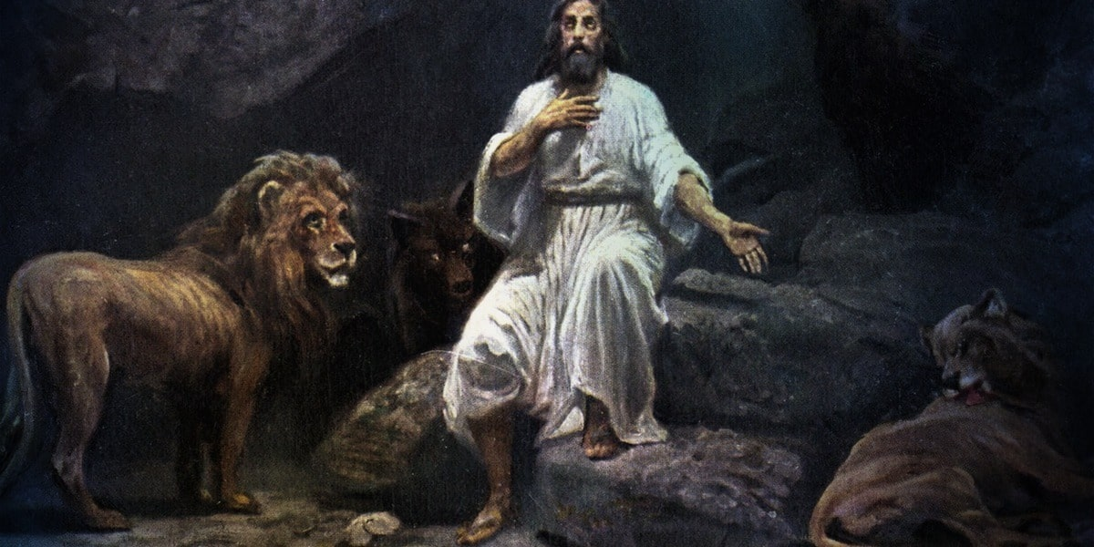 Кто автор, кто написал книгу Даниил?