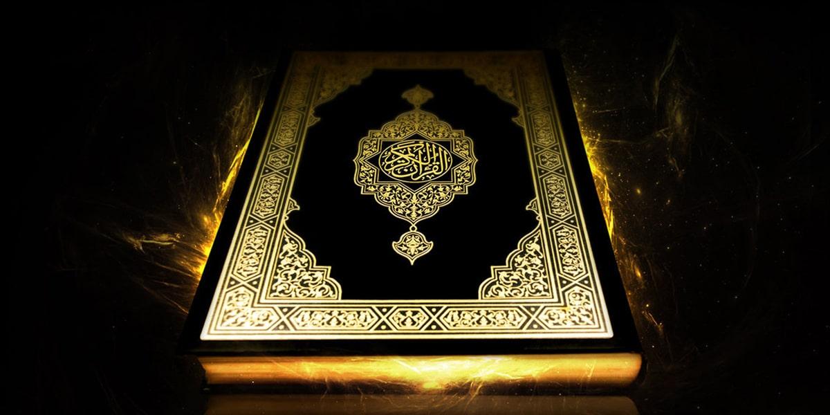 Коран: есть ли научные доказательства, что он от Бога?