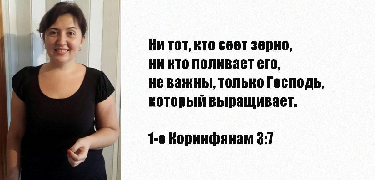 Крещение в Киеве: для появления веры необходимо время