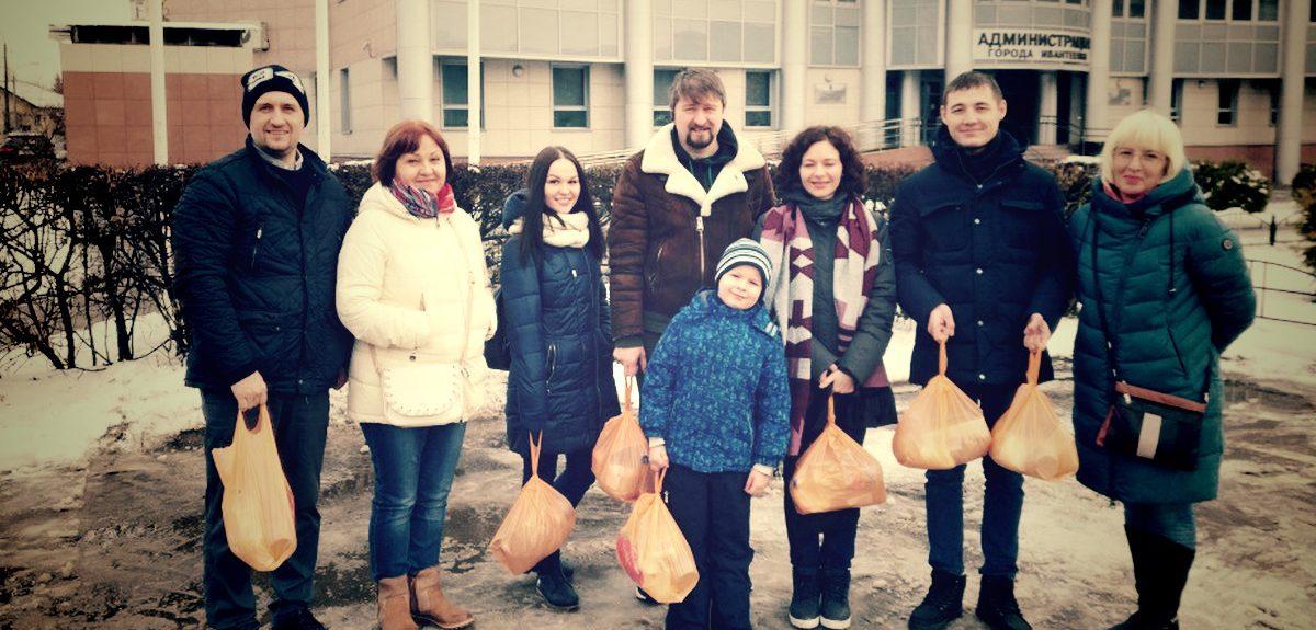 Волонтеры в Ивантеевке (Подмосковье) помогают нуждающимся
